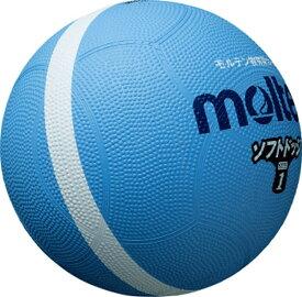 モルテン(Molten) SFD1SKL ソフトドッジボール1号球 サックス 17SS