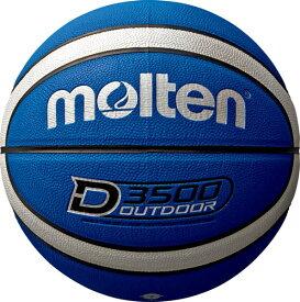 モルテン(Molten) B7D3500BS アウトドア用 バスケットボール7号球 ブルー×シルバー 17SS