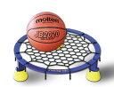 Air DribbleエアドリブルAD10001バスケットボールトレーニング用品ドリブル練習 17SS送料無料!*ボールは別売り
