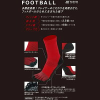 タビオスポーツ(TABIOSPORTS)フットボール用5本指ソックスサッカーストッキング17SS
