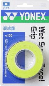 Yonex(ヨネックス) AC105 440 テニス ウェットスーパーエクセルグリップ(3本入) 17SS