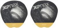 ザナックス(XANAX)XA50AA野球デオドラントシューズキーパー18SS
