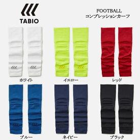 タビオスポーツ(TABIO SPORTS)フットボール用コンプレッションカーフサッカーストッキング18SS