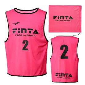 フィンタ(FINTA) FT6556 7200 ピンク サッカー ビブス(20枚セット NO1-20付き) 20SS