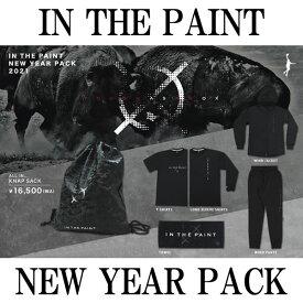 インザペイント(IN THE PAINT) ITP2100NYP BLK バスケットボール 福袋 2021 IN THE PAINT NEW YEAR PACK 20FW