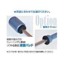 UCHiDA(ウチダ) 消音パッド PS-4P