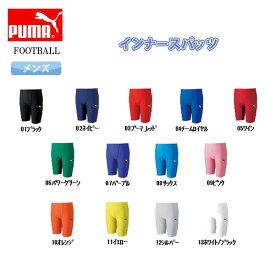 X-T PUMA(プーマ)インナースパッツ900403サッカー フットサル