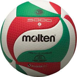 モルテン(Molten) フリスタテック 軽量バレーボール4号(全日本小学生大会公式試合球) V4M5000L バレー ボール 13SS