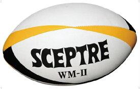 セプター ラグビーボール ワールドモデルWM−2 SP13C ラグビー 13SS