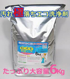 Sodium sesquicarbonate carbonate 6 Kg (alkaline cleaning agents)