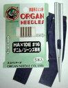 家庭用ミシン用ミシン針「オルガン針 HA×1DE(デニム・ジーンズ専用針) 」 【メール便での発送OK】