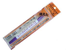 アドガー工業 チャコエースII(紫)【メール便での発送OK】