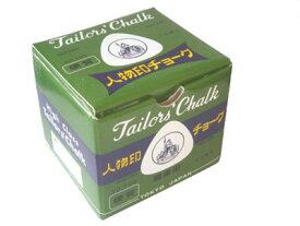 チャコのベストセラー 「人物印チョーク(1箱 10枚入)」