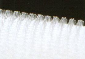 ベルベット・ベロアーのアイロン掛けに便利な「ナイロン針布 :寸法 370*250ミリ」【メール便での発送OK】