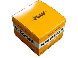 KM 立刃式裁断機(EUタイプ)研磨ベルト(1箱=50本入)