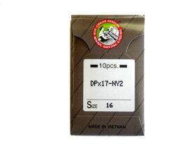 目飛び防止・目飛び対策用ミシン針 「オルガン針 DP*17−NY2(10本入)」 【メール便での発送OK】