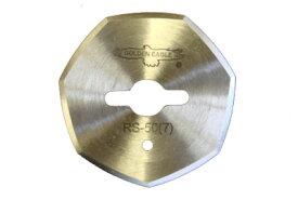 KM 小型裁断機(RS-50)用替刃(7角刃):アウトレット品【ヤマト・メール便での発送OK】