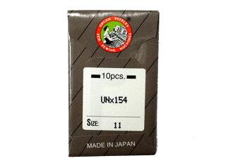 "Sewing machine needle ""organ needle UN * 154 (10 PCs)"""