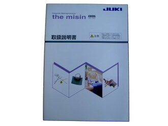 JUKI 缝纫机 (藿香-7800) 手册
