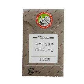 家庭用ミシン用ミシン針「オルガン針 HA×1SP(クロームメッキ) 」 【メール便での発送OK】