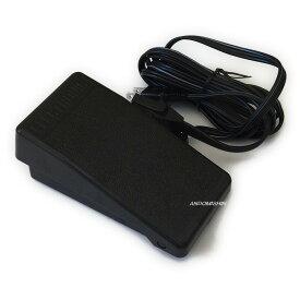 家庭用ミシン用フットコントローラー YC-480
