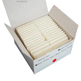 アイロンで消えるチャコ 「ローチョーク(1箱=32枚入)」
