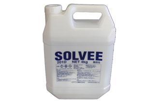 アパレル企業やクリーニング関係で多く使用されている 「ソルビー液(4L)」 【送料無料】【代引き手数料サービス】