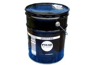 オザワ工業 シリコンオイル FH−12(13.5kg)【送料無料】【代引き手数料サービス】