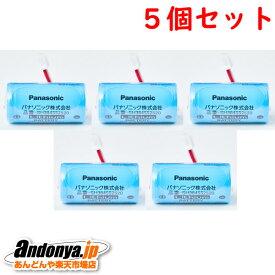 《送料区分1》5個セット パナソニック専用リチウム電池(住宅火災警報器交換用電池)SH384552520x5