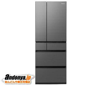 《送料区分F》パナソニック IoT対応冷蔵庫NR-F607WPX-H [ミスティスチールグレー]