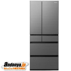 《送料区分F》パナソニック IoT対応冷蔵庫 NR-F657WPX-H [ミスティスチールグレー](フロスト加工)