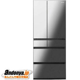 《送料区分F》パナソニック IoT対応冷蔵庫 NR-F657WPX-X [オニキスミラー](ミラー加工)