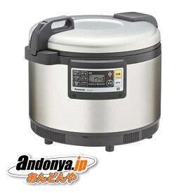 《送料区分3》パナソニック 5.4L 1〜3升 業務用IHジャー炊飯器 SR-PGC54『あす楽対応』