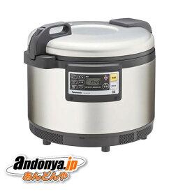 《送料区分3》パナソニック 5.4L 1〜3升 業務用IHジャー炊飯器 SR-PGC54A『あす楽対応』【ラッキーシール対応】