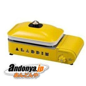 《送料区分2》日本エー・アイ・シー Sengoku Aladdin プチパン SAG-RS21(Y) [イエロー]【ラッキーシール対応】