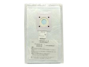 《送料区分1》パナソニック セントラルクリーナー用パックフィルター(1枚入り)AMC93K-LQ0