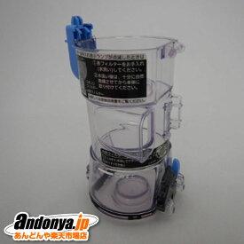 《送料区分1》日立 掃除機用ダストケース(BFH) PV-BFH900-009『あす楽対応』