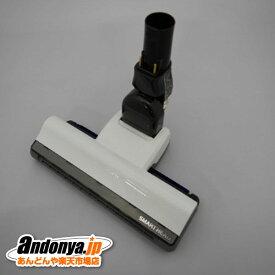 《送料区分1》日立 スイクチD-DP12クミ(W)PV-BEH800-003