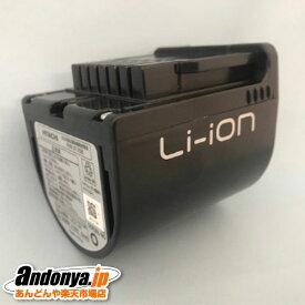 《送料区分1》日立純正コードレス掃除機用電池(デンチクミ)PV-BEH900-009(PVB-2125B)『あす楽対応』