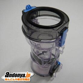 《送料区分1》日立 掃除機用 ダストケース(BEH)PV-BEH900-011