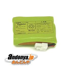 本日20日はエントリー&楽天カード利用でP5倍!《送料区分1》SANYO純正品 交換用ニカド電池 6161581273 (SC-6C13R)