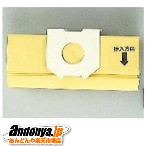 《送料区分1》日立 掃除機用紙パック お店パック(10枚入り)SP-15C