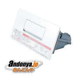 《送料区分1》パナソニック 洗濯機 乾燥フィルター(クリスタルホワイト)AXW2XK9DA0