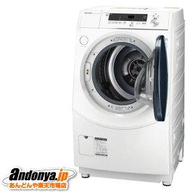 《送料区分C》シャープ ドラム式洗濯乾燥機 ES-H10E-WR(右開き)
