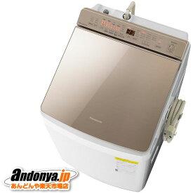 《送料区分C》パナソニック 洗濯乾燥機 NA-FW90K9『6月25日発売予定』