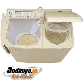 《送料区分C》日立 二槽式洗濯機 PA-T45K5-CP