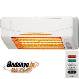 《送料区分3》高須産業 涼風暖房機(非防水仕様/脱衣室・トイレ・小部屋用)SDG-1200GSM