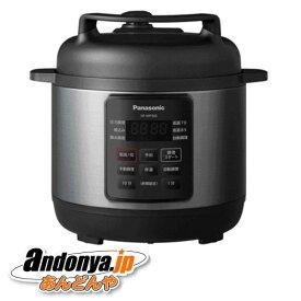 《送料区分2》パナソニック 電気圧力なべ SR-MP300