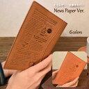 文庫本 ブックカバー 文庫本カバー《ニュースペーパーVer》名入れ 日本製 かわいい かっこいい おしゃれ豚革 エコレザ…