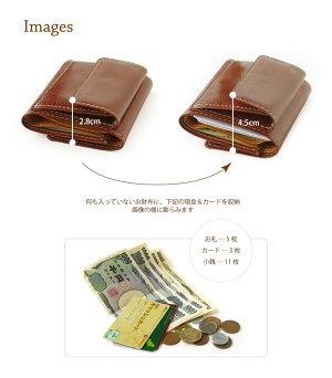 三つ折ミニ財布コンパクトサイズ/財布極小財布/小さい財布バイカラー/全6色/手の平サイズ/
